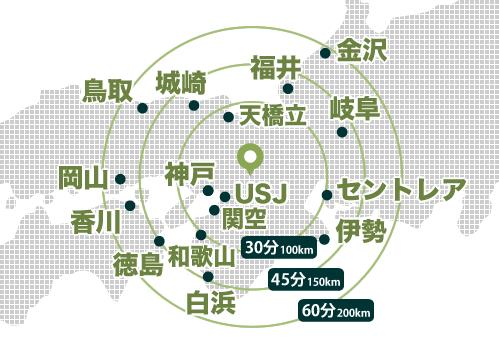 京都JPDヘリポートから60分で行けるスポット